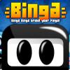 Бинго! – 2